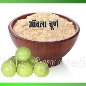 Amla powder, herbal churna, herbs, churna wholesale, amla powder in bulk