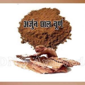 Arjuna powder, herbal churna, herbs, churna wholesale, arjun powder in bulk