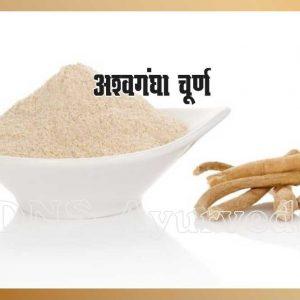 Ashwagandha powder, herbal churna, herbs, churna wholesale, ashwagandha powder in bulk