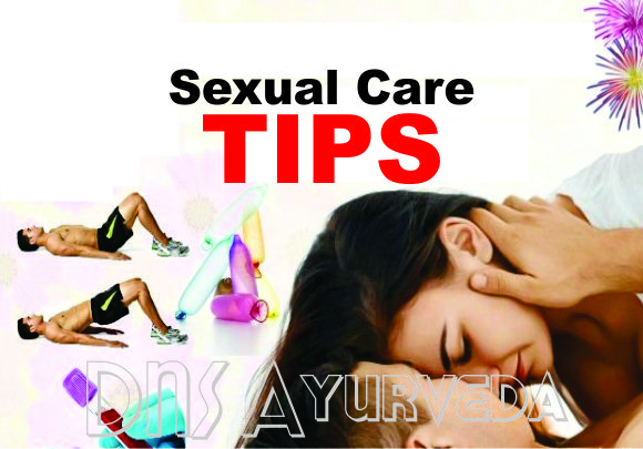 Tips to increase sexual power