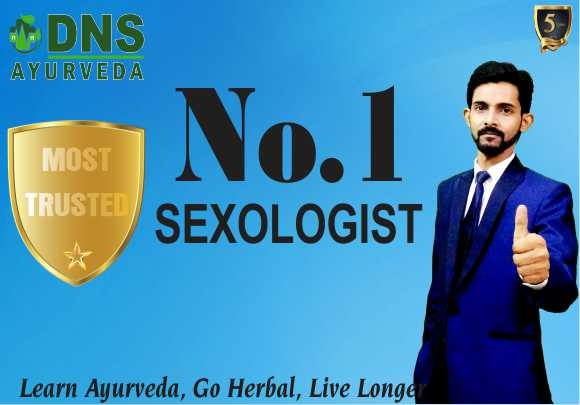 Sexual Disorders, Best Ayurvedic Clinic in Lucknow, Best Ayurvedic Doctor, Best Ayurvedic Treatment, Sexologist in Lucknow