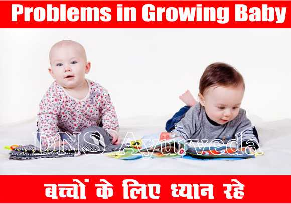 Problems in growing Baby, Tips for headache dandruff and indigestion, Best Ayurveda clinic, Sexologist in lucknow, Herbal clinic, Piles clinic in lucknow