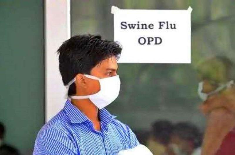 is swine flu dangerous