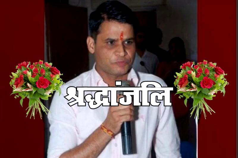 dr govind parikh death