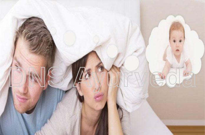 Napunsakta ka ilaj in hindi | नपुंसकता का इलाज हिन्दी मे , infertility ,ivf ,fertility ,pregnancy ,infertilityawareness ,ivfjourney ,ttc ,health ,ttccommunity ,infertilityjourney ,infertilitysucks ,pcos ,baby ,endometriosis ,maleinfertility ,motherhood ,fatherhood ,miscarriage ,infertilitytreatment ,cancer ,surrogacy ,hiv ,infertilitysupport ,diabetes ,ivfpregnancy ,fertilitycentre