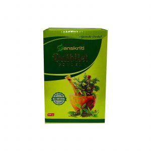 Diabelet Herbal Powder, DNS Ayurveda, Dhat Rog, Sexologist
